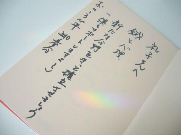 Onokoro_sign_2